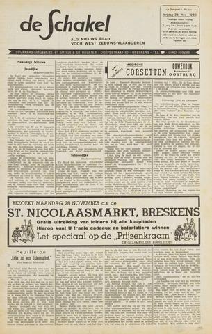 De Schakel 1960-11-25