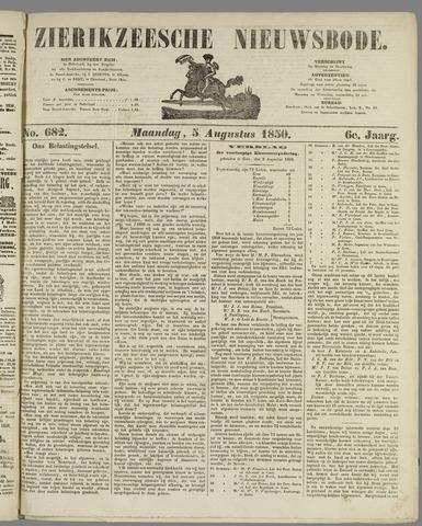 Zierikzeesche Nieuwsbode 1850-08-05