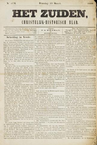 Het Zuiden, Christelijk-historisch blad 1880-03-23