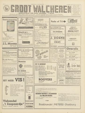 Groot Walcheren 1965-08-12