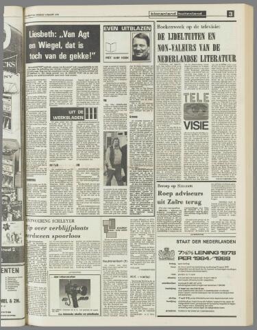 de Stem 1978-03-10
