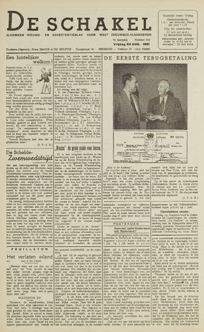 De Schakel 1951-08-24