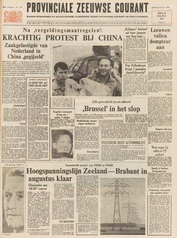 Provinciale Zeeuwse Courant 1966-07-23
