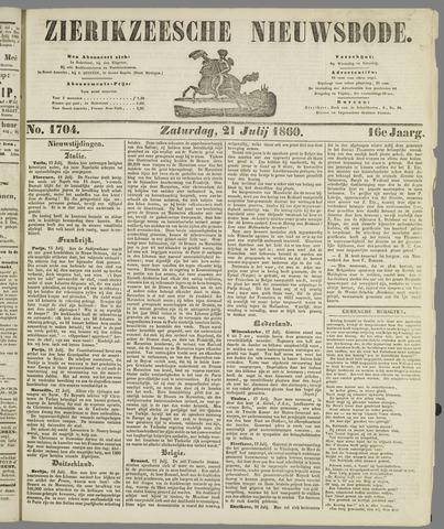 Zierikzeesche Nieuwsbode 1860-07-21