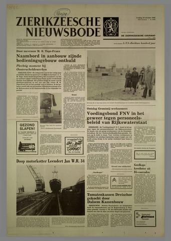 Zierikzeesche Nieuwsbode 1982-10-29