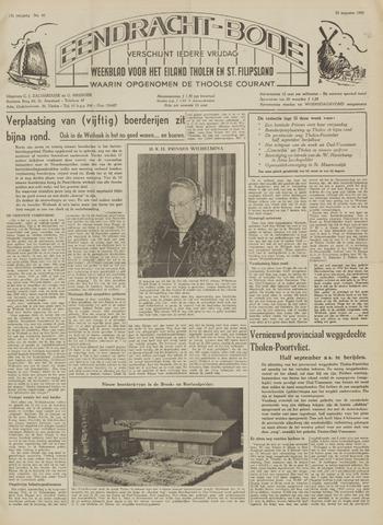 Eendrachtbode (1945-heden)/Mededeelingenblad voor het eiland Tholen (1944/45) 1959-08-28