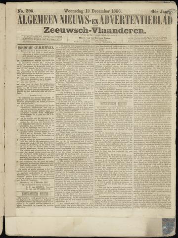 Ter Neuzensche Courant. Algemeen Nieuws- en Advertentieblad voor Zeeuwsch-Vlaanderen / Neuzensche Courant ... (idem) / (Algemeen) nieuws en advertentieblad voor Zeeuwsch-Vlaanderen 1866-12-12