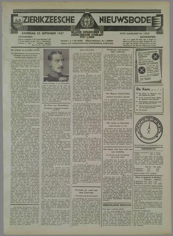 Zierikzeesche Nieuwsbode 1937-09-25
