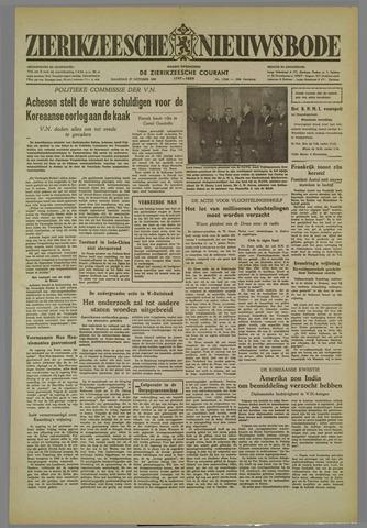 Zierikzeesche Nieuwsbode 1952-10-27