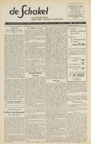 De Schakel 1959-10-16