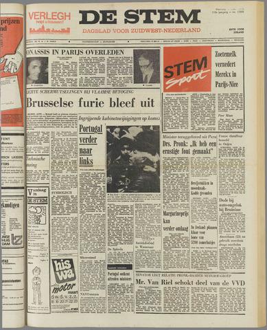 de Stem 1975-03-17