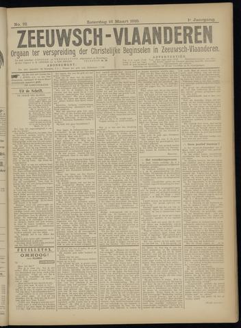 Luctor et Emergo. Antirevolutionair nieuws- en advertentieblad voor Zeeland / Zeeuwsch-Vlaanderen. Orgaan ter verspreiding van de christelijke beginselen in Zeeuwsch-Vlaanderen 1918-03-16