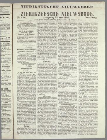 Zierikzeesche Nieuwsbode 1880-05-25