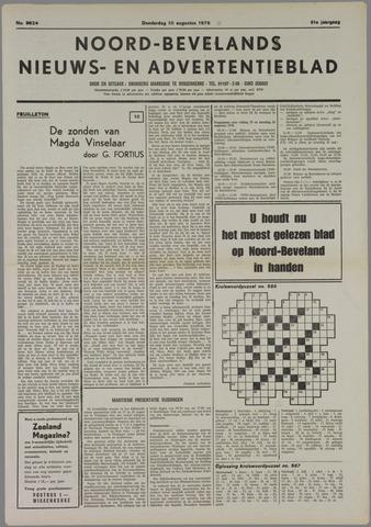 Noord-Bevelands Nieuws- en advertentieblad 1978-08-10