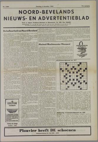 Noord-Bevelands Nieuws- en advertentieblad 1969-12-06