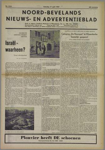 Noord-Bevelands Nieuws- en advertentieblad 1965-04-17