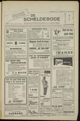 Scheldebode 1955-10-20