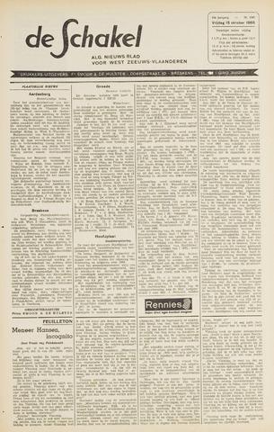 De Schakel 1965-10-15
