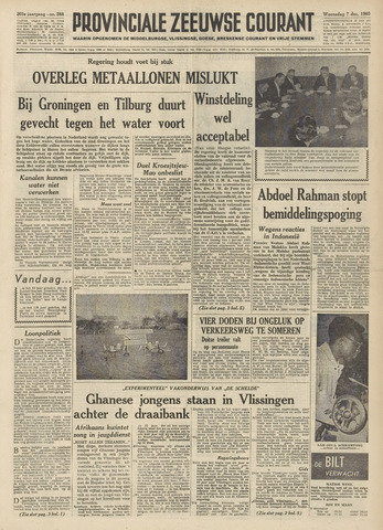 Provinciale Zeeuwse Courant 1960-12-07