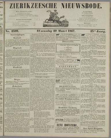 Zierikzeesche Nieuwsbode 1867-03-20