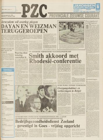 Provinciale Zeeuwse Courant 1978-10-21