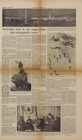 Watersnood documentatie 1953 - kranten 1953-03-14