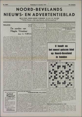Noord-Bevelands Nieuws- en advertentieblad 1978-11-23