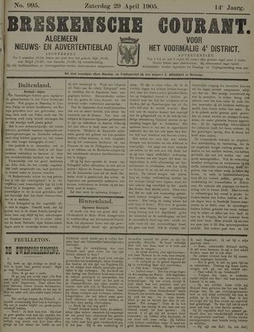 Breskensche Courant 1905-04-29