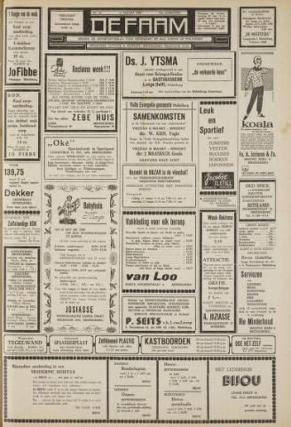 de Faam en de Faam/de Vlissinger 1960-03-11