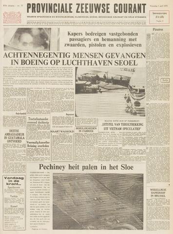 Provinciale Zeeuwse Courant 1970-04-01