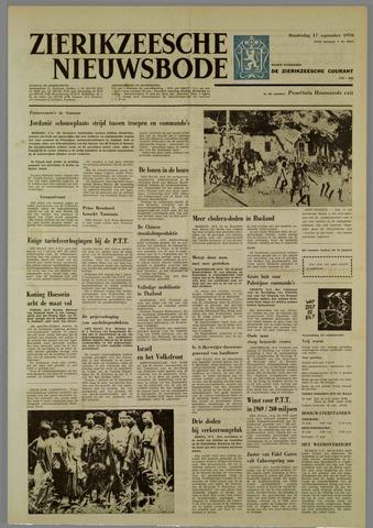 Zierikzeesche Nieuwsbode 1970-09-17