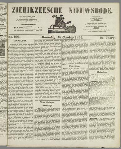 Zierikzeesche Nieuwsbode 1852-10-18