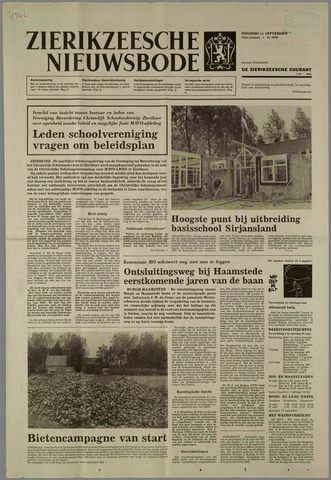 Zierikzeesche Nieuwsbode 1984-09-25