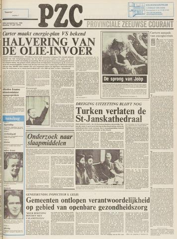 Provinciale Zeeuwse Courant 1979-07-17