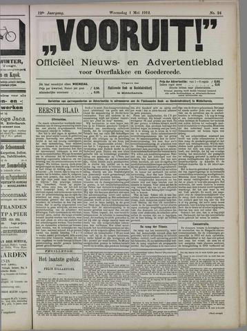 """""""Vooruit!""""Officieel Nieuws- en Advertentieblad voor Overflakkee en Goedereede 1912-05-01"""
