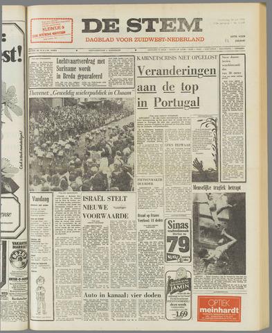 de Stem 1975-07-24