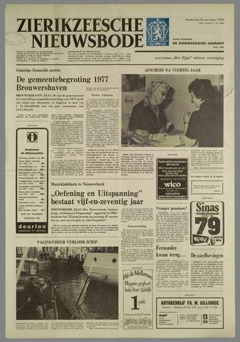 Zierikzeesche Nieuwsbode 1976-11-25