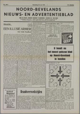 Noord-Bevelands Nieuws- en advertentieblad 1978-05-25