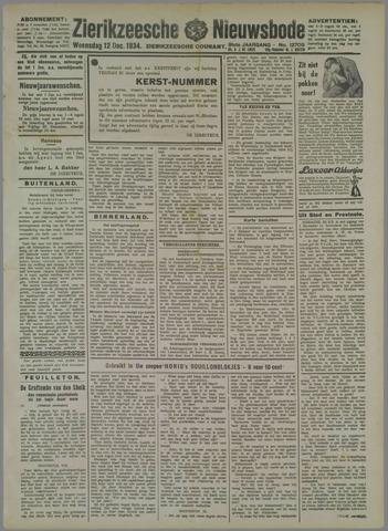 Zierikzeesche Nieuwsbode 1934-12-12