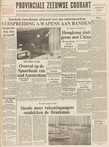 Provinciale Zeeuwse Courant 1967-08-12