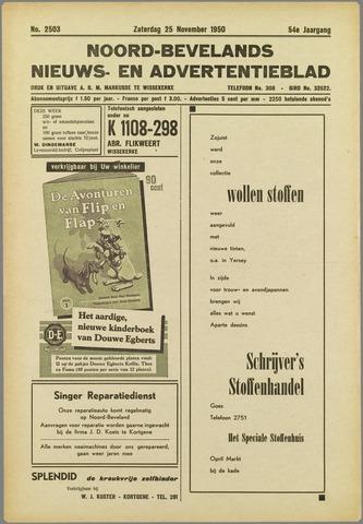 Noord-Bevelands Nieuws- en advertentieblad 1950-11-25