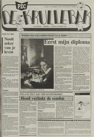 Provinciale Zeeuwse Courant katern Krullenbak (1981-1999) 1986-10-07