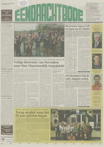 Eendrachtbode (1945-heden)/Mededeelingenblad voor het eiland Tholen (1944/45) 2004-10-21